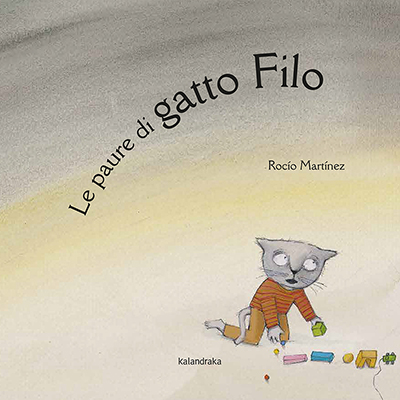 portada GATO GUILLE