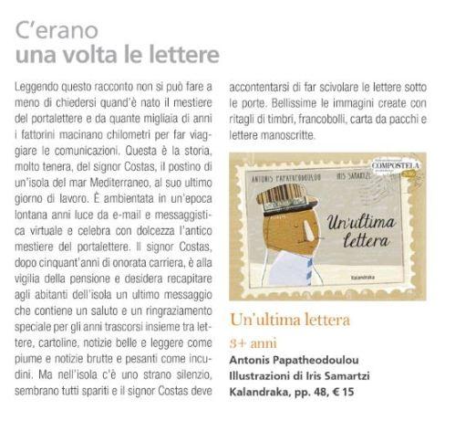 un'ultimalettera_rivistamadre_0618_francesca fabris